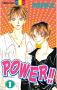 POWER!!1巻