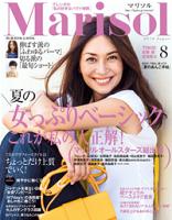 Marisol2014年8月号