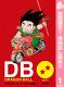 DRAGONBALLカラー版レッドリボン軍編1