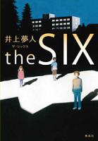 theSIXザ・シックス
