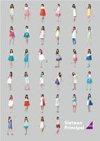 乃木坂46公演「16人のプリンシパル」trois 公式パンフレット(プレビュー版)