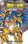 聖闘士星矢THELOSTCANVAS冥王神話外伝11