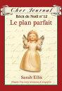Cher Journal R?cit de No?l no. 12: Le plan parfait-【電子書籍】