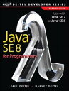 Java SE8 for Programmers-【電子書籍】