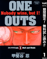 ONEOUTS【期間限定無料】1