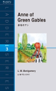 Anne of Green Gables 赤毛のアン-【電子書籍】