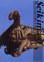 THEGREATESTBLACKMASSTOUR'88~'89異次元探査転生(B.D.11~B.D.10/1988~1989)