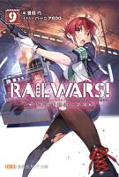 RAILWARS!9