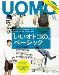UOMO 2014年6月号