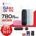 メール便送料無料 マルチカードリーダー SD microSD メモリースティック メモリースティックPRO ライター SD SDHC microSD用多目的カードリーダー SDカード ライター !直指し USB20対応 海外製】