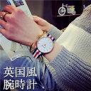 時計 英国風 うでどけい 時計 オシャレ ウォッチ 腕時計 男女兼用 時計 レディース メンズ 腕時計 うでどけい 時計 オシャレ ウォッチ ..
