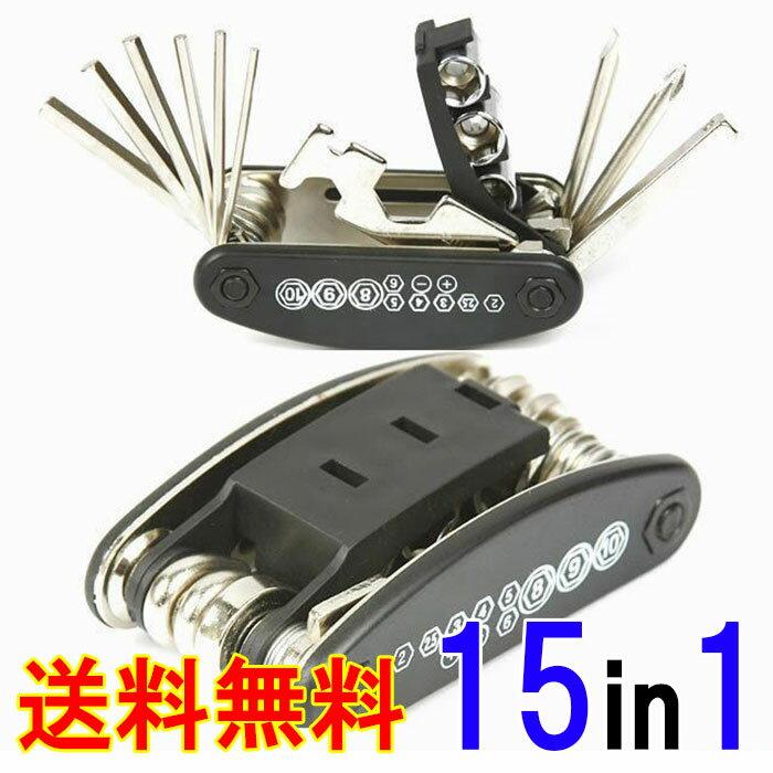 工具セット15in1ドライバースペクトラ15IN1自転車工具バイクツールセットDIY・工具レンチ・ド