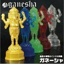 【特別価格】インド神 スタンディング ガネーシャ像 カラフル...