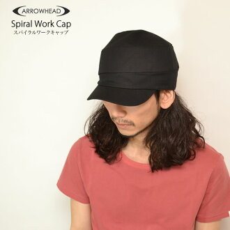 ARROWHEAD arrowhead slab twill spiral work cap de Gaulle cap adjustable size BIC size (regular and big size) fs2gm