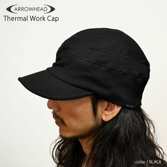ARROWHEAD arrowhead software thermal (waffle) work cap hat adjustable size BIC size (big size) fs2gm