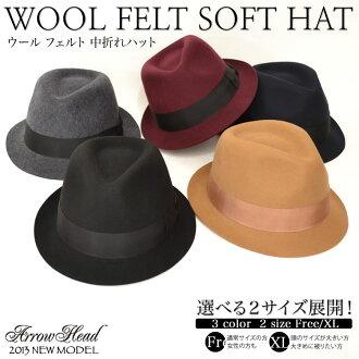 ARROWHEAD arrowhead wool felt soft felt hat hat hat adjustable size BIC size (big size golf use) [fs01gm]