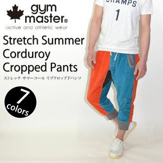 gym master (gym master) stretch サマーコール ribs cropped pants (pants shorts short bread-7--length pants)