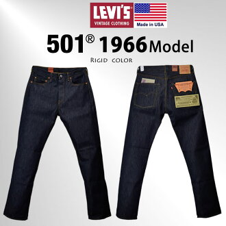 LEVI's VINTAGE 501XX 1966 model United States-made rigid ノンノンウォッシュ (raw denim) price OFF