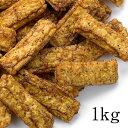 カレーのおせんべい(カレーのおかき)1kg(500gx2)入り(業務用にも最適)【8,000円