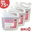 【送料無料】濃度75度 アルコール製剤 アルパッチA75 4