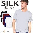 メンズシルクインナー シルク100% 半袖Tシャツ U首 紳士シルクインナー メンズシルクインナー 吸汗 速乾 絹インナー メンズシルク下着 シルク下着 敏感肌 低刺激 レジナスブーム