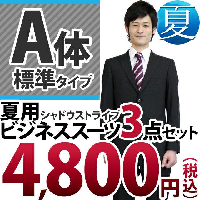 【レンタル】[st_s02_a] 夏用ビジネス...の紹介画像2