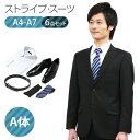 【レンタル】[st_as02_a_s] 8点セット ビジネススーツ