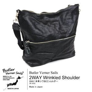 バトラーバーナーセイルズ ショルダーバック バトラー バーナー