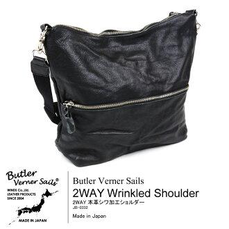 Butler Verner Sails (butlerburnersayles) 2-WAY leather shoulder bag