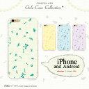iPhone7 ケース iPhone7 Plus カバー(ファンシー落描き: 全4色)【iPhone