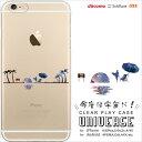 iPhone7 ケース クリアプレイユニバースシリーズ(海辺の風景)プリントケース【iPhone7 Plus ケース/iPhone6s ケース クリア/プラス/iPhone5s ケース/アイフォン5s/アイフォン6/CASE】