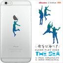 iPhone 7Plus ケース クリアプレイ海シリーズ(バスケットボール)プリントケース【iPhone7 カバー/iPhone6s ケース クリア/プラス/iPhone5s ケース/アイフォン5s/アイフォン6/CASE】