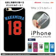 iPhone SE iPhone6s ソフトケース iPhone6s Plus 野球ユニフォーム:TPU 【Part2】(名前&背番号選択可)【iPhone5s ソフトケース/iPhone6 ソフトケース/】(C)  母の日