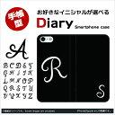 iPhone7 ケース 手帳型 オシャレ マグネット 革 フ...