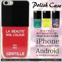 iPhone7 ケース iPhone7 Plus カバー(ネ...