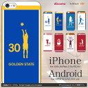iPhone7 ケース iPhone7 Plus カバー(バスケットボール_スターコレクション Pa