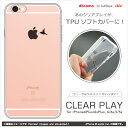 iPhone7 ケース ソフト クリアプレイ (ハチドリ:TPU) 【iPhone6s/iPhone6s Plus/ソフトカバー/耐衝撃】