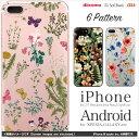 iPhone7 ケース iPhone 7Plus ケース クリアプレイ(ボタニカル)【iPhone7 カバー/iPhone6s ケース クリア/プラス/iPhone5s ケース/花/植物/花柄/たんぽぽ】