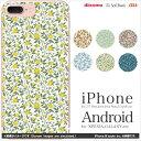 【送料無料】【1000円ポッキリ】【iPhone11 SE 全機種対応】スマホケース iphone8 XS XS Max XR X Galaxy Xperia 携帯 ケース カバー(リバティ柄) 【 小花柄/花柄/人気】