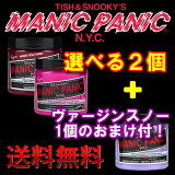 ������̵����MANIC PANIC �ޥ˥å��ѥ˥å������٤�2��+���������Ρ�1�ĤΤ��ޤ��ա�ڥإ����顼/������/���顼��/manicpanic/�ޥ˥ѥˡ�