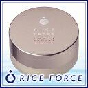 ライスフォース ルースパウダー(粉おしろい)うるおいヴェールで肌をやさしく包むルースパウダー 保湿成分・ライスパワーNo.1エキス