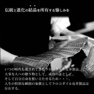 クロコダイル長財布財布メンズ日本製プレゼントラウンドナイルクロコダイルスリムタイプワニ革マットつや消しブランド【名門縫製工房製】ナイルクロコダイルマットプレミアメイドラウンド長財布エレガンテ