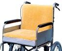 [車椅子用]NRクッション(車イス用) NR−05 KA-0941-10