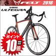 【スマホエントリーでポイント10倍!】FELT(フェルト) 2016 AR3【ロードバイク/ROAD】【カーボン】【ULTEGRA(アルテグラ)】【2016年モデル】