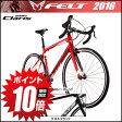 【スマホエントリーでポイント10倍!】FELT(フェルト) 2016 Z100【ロードバイク/ROAD】【アルミ】【CLARIS(クラリス)】【2016年モデル】
