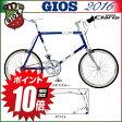 【スマホエントリーでポイント10倍!】GIOS(ジオス) 2016 アンティコ/ANTICO【ドロップハンドル】【自転車】【GIOS】【2016年モデル】