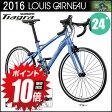 """【5/27 20:00から開始!スマホエントリーでポイント10倍!】LOUIS GARNEAU(ルイガノ) 2016 LGS-MV 24D【ミニベロ/小径車】【24""""】【ドロップハンドル】【2016年モデル】【自転車】"""