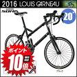 """【5/27 20:00から開始!スマホエントリーでポイント10倍!】LOUIS GARNEAU(ルイガノ) 2016 LGS-MV 3R【ミニベロ/小径車】【20""""】【ドロップハンドル】【2016年モデル】【自転車】"""