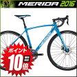 【スマホエントリーでポイント10倍!】メリダ 2016 CYCLO CROSS 500 / シクロクロス 500 【シクロクロス/CX】【アルミ】【105】【MERIDA】【2016年モデル】【※ペダルは付属しません】【自転車】