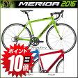【スマホエントリーでポイント10倍!】MERIDA(メリダ) 2016 RIDE 80 / ライド 80 【ロードバイク/ROAD】【アルミ】【CLARIS(クラリス)】【2016年モデル】【※ペダルは付属しません】【自転車】
